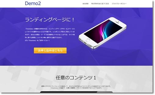 demo2_image